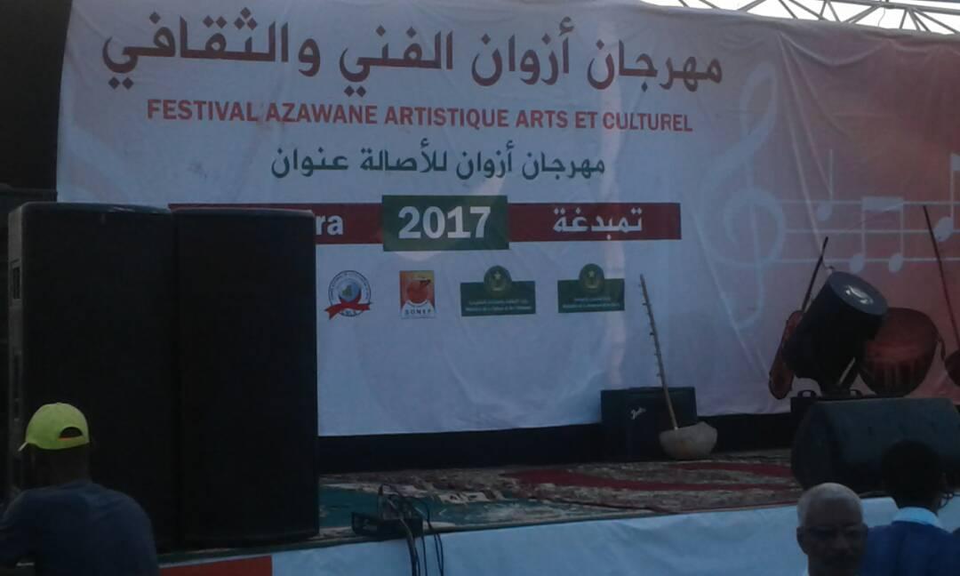 صورة مهرجان تمبدغه دون المستوي إعداد اوتقديما وحتي تنظيميا ومضمونا