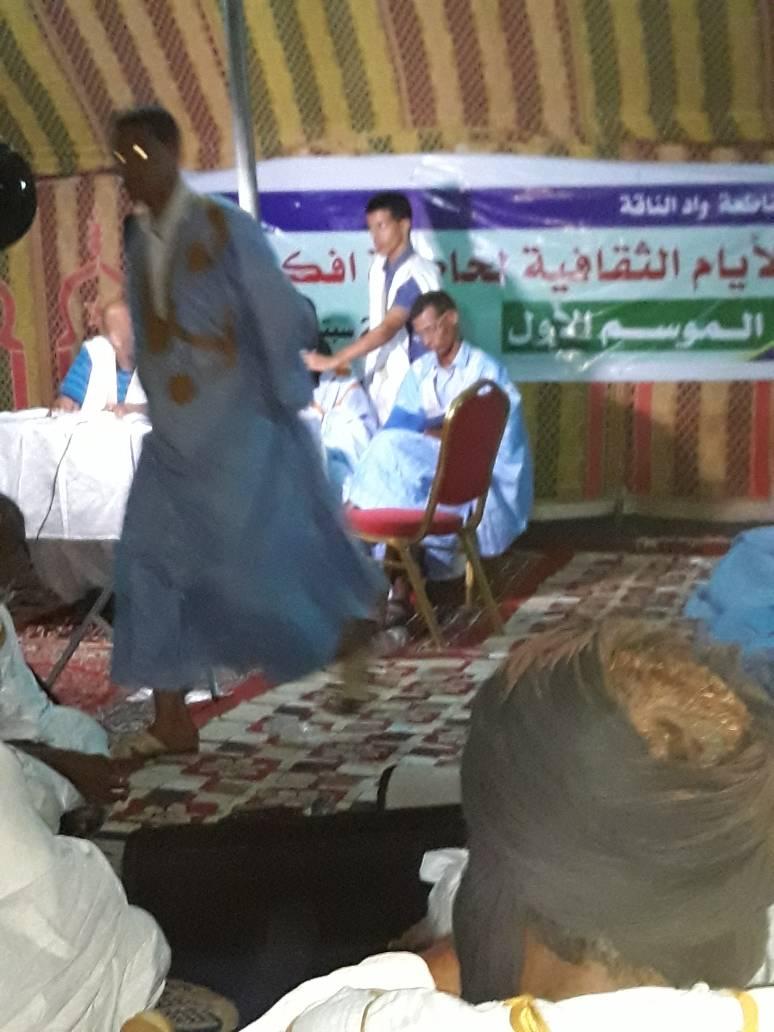 صورة قرية آفكيرين المبروك تحتفل (صور)