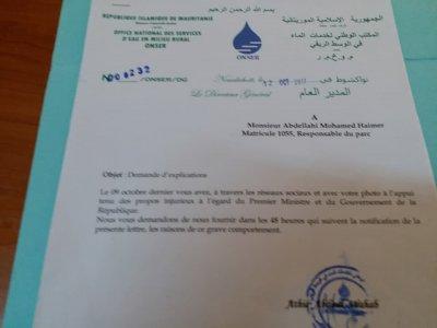 صورة عاجل: فصل موظف حكومي بسبب تدوينة(تفاصيل+وثائق)