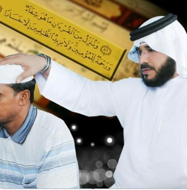 صورة محسن الأحمدي:الرقية الكاذبة تتجول