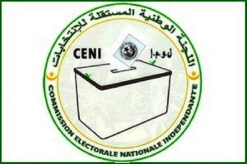 صورة تحديد موعد الإستحقاقات النيابية والرئاسية القادمة(تفاصيل)