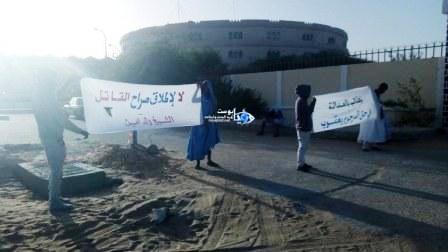 صورة انواكشوط: مظاهرات مطالبة بسجن ولد إمين(تفاصيل)