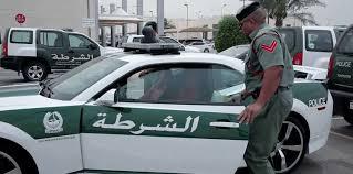صورة إعتقال رجل أعمال كبير بالإمارت العربية المتحدة(تفاصيل)