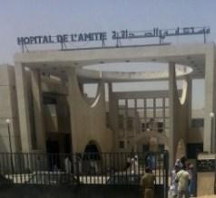 صورة مواطنون يقررون رفع قضية ضد أطباء مورتانيين بتهمة اﻻهمال(أسماء)