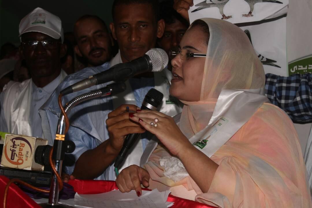 صورة حزب الوفاق من أجل الرفاه  (حوار) والإنطلاقة القوية مع بداية الحملة الإنتخابية