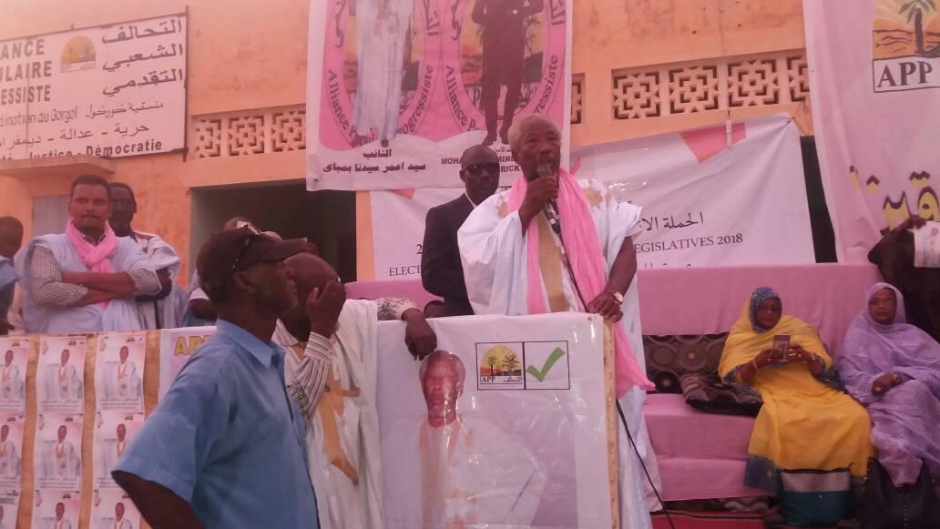 صورة ولد بلخيرمن كيهيدي: ولد عبد العزيز ليس من خيرة أبناء موريتانيا وكذالك مجتمعه(تفاصيل)