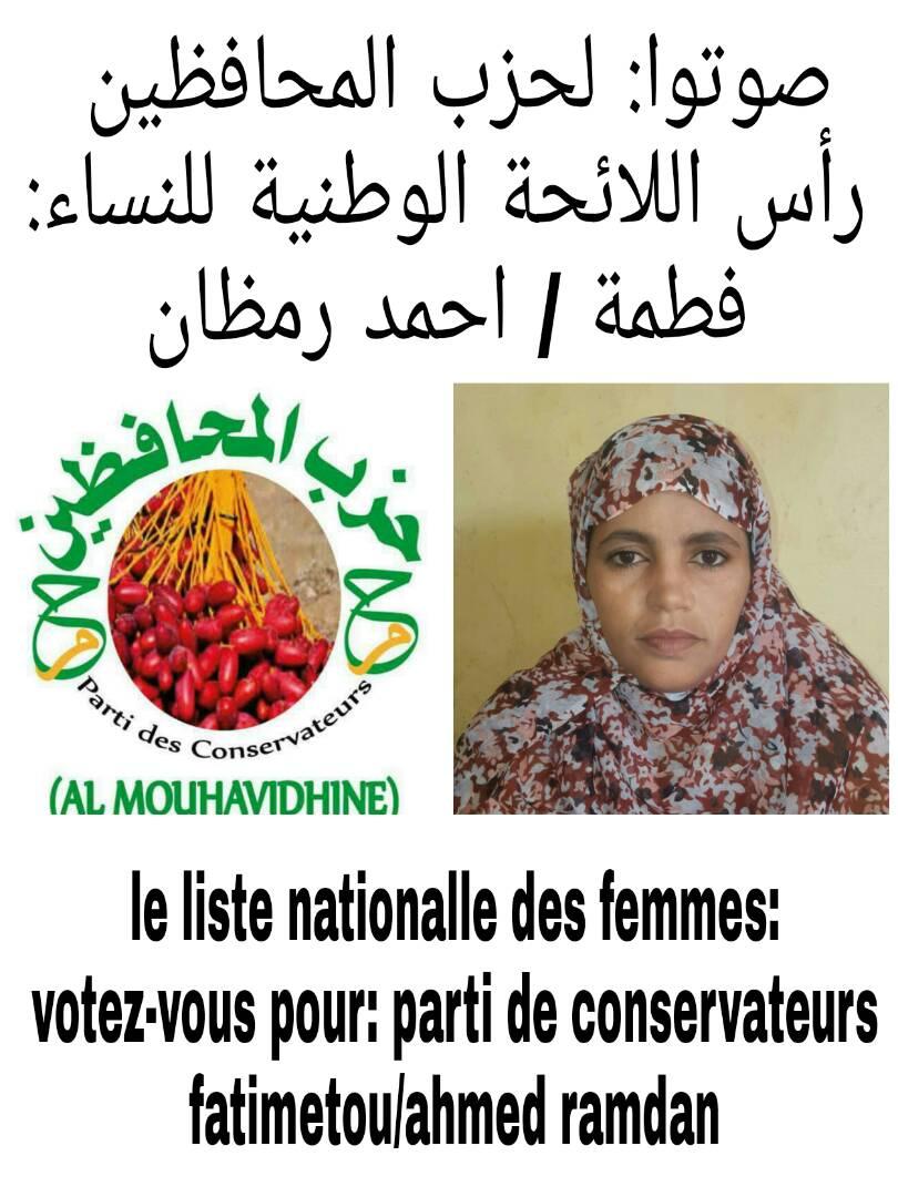 صورة منت احمد رمظان تقود اللائحة الوطنية للنساء لحزب المحافظين