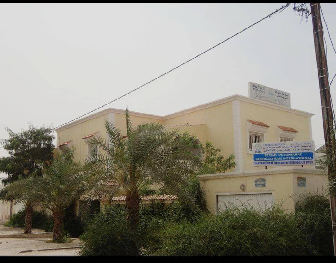 صورة عاجل : إغلاق جامعة عبد الله بن ياسين التابعة للشيخ الددو