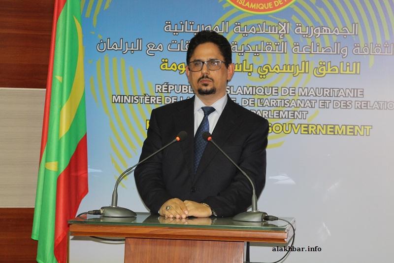 صورة الناطق باسم الحكومة ينتقد مركز تكوين العلماء وجامعة ابن ياسين(تفاصيل)