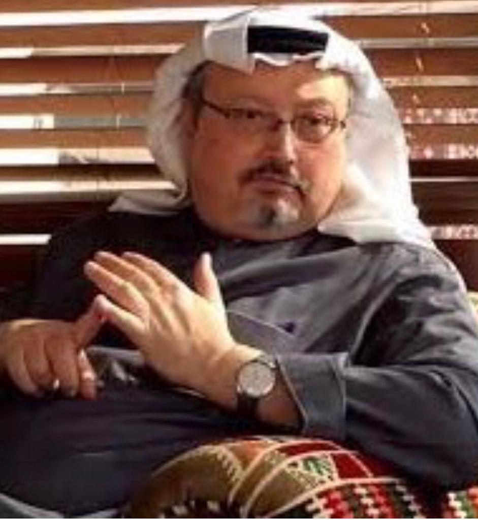 صورة حركة إيرا تندد بإغتيال خاشقجي (بيان)