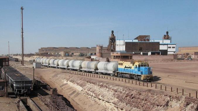 صورة موريتانيا تعلن رسميا تاريخ تصدير الفوسفات