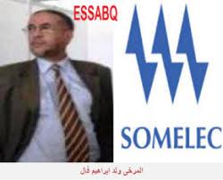 صورة شرطة الجرائم الاقتصادية تستدعي 30من مديري صملك للاشتباه في تورطهم في فضائح مالية