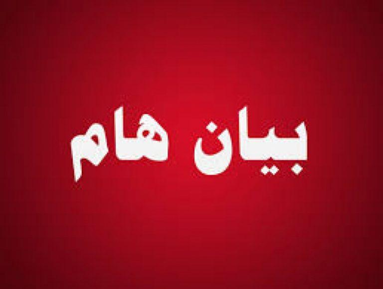 صورة حملة المليون توقيع ترد على بيان رئاسة الجمهورية (نص البيان)