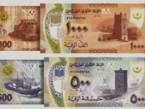 صورة البنك المركزي يصدر تعميما حول الاوراق النقدية