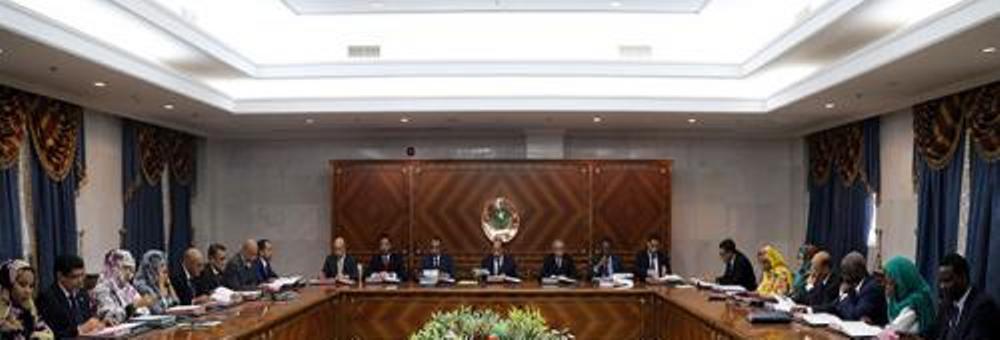 صورة البيان الصادر عقب إجتماع مجلس الوزراء اليوم (تعيينات)