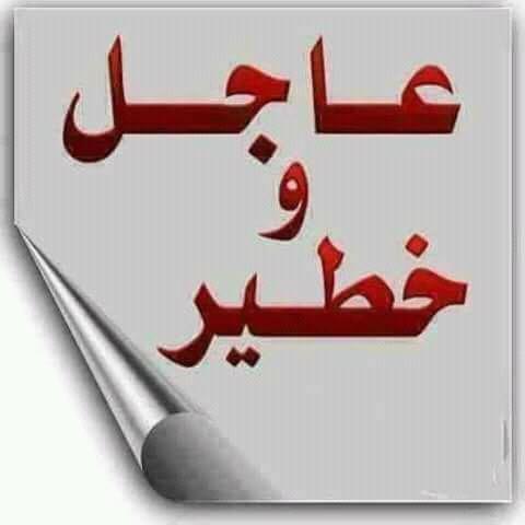 صورة عاجل : جريمة قتل بشعه تهز الشارع الموريتاني (تفاصيل)