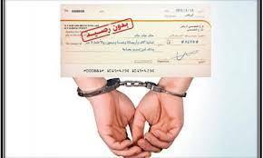 صورة عاجل: القضاء يضع مستشارة في الداخليةتحت الرقابه القضائية بتهمة الفساد المالي (تفاصيل)