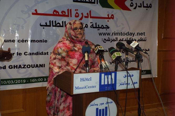 صورة جميلة بنت محمد الطالب تقود مبادرة كبرى لدعم ولد الغزواني