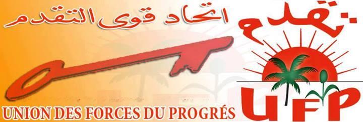 صورة ufp يجيز ترشح رئسيه ولد مولود ويطالب الموريتانيين بالالتفاف خلفه(بيان)