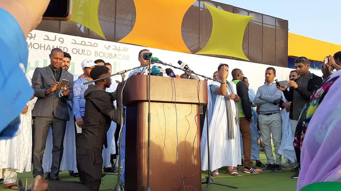 صورة ولد بوبكر : واقع موريتانيا ليس قدرا و إنما هو بفعل فاعل(نص الكلمة + صور)
