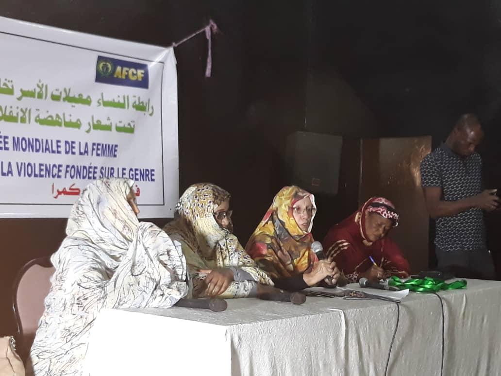 صورة معيلات الأسر: تخلد اليوم العالمي للمرأة (صور)