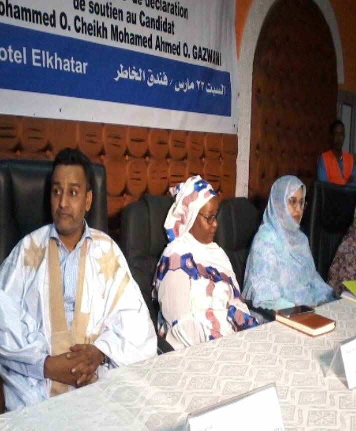 صورة منسقية نخب لبراكنة تبدأ أنشطتها الداعمة للمرشح ولد الغزواني (صور)