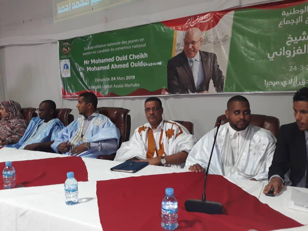 صورة الحركة الجمهورية تطلق أنشطتها الداعمة للمرشح ولد الغزواني (صور)
