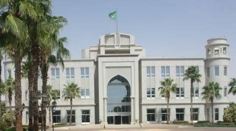 صورة إعلان توظيف مؤقت لصالح الشباب الموريتاني (تفاصيل)
