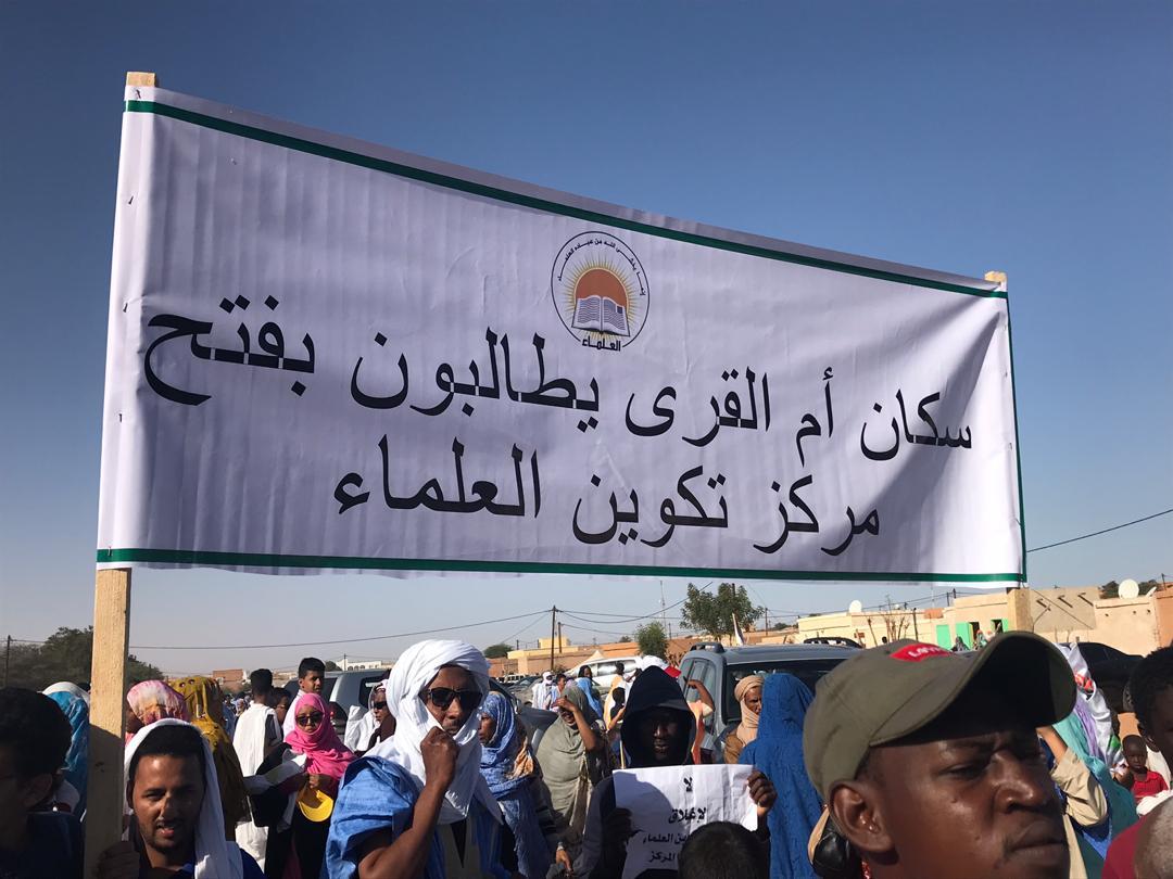 صورة بزيارة واد الناقة لافتات تحمل المطالبة بفتح مركز تكوين العلماء(كواليس)