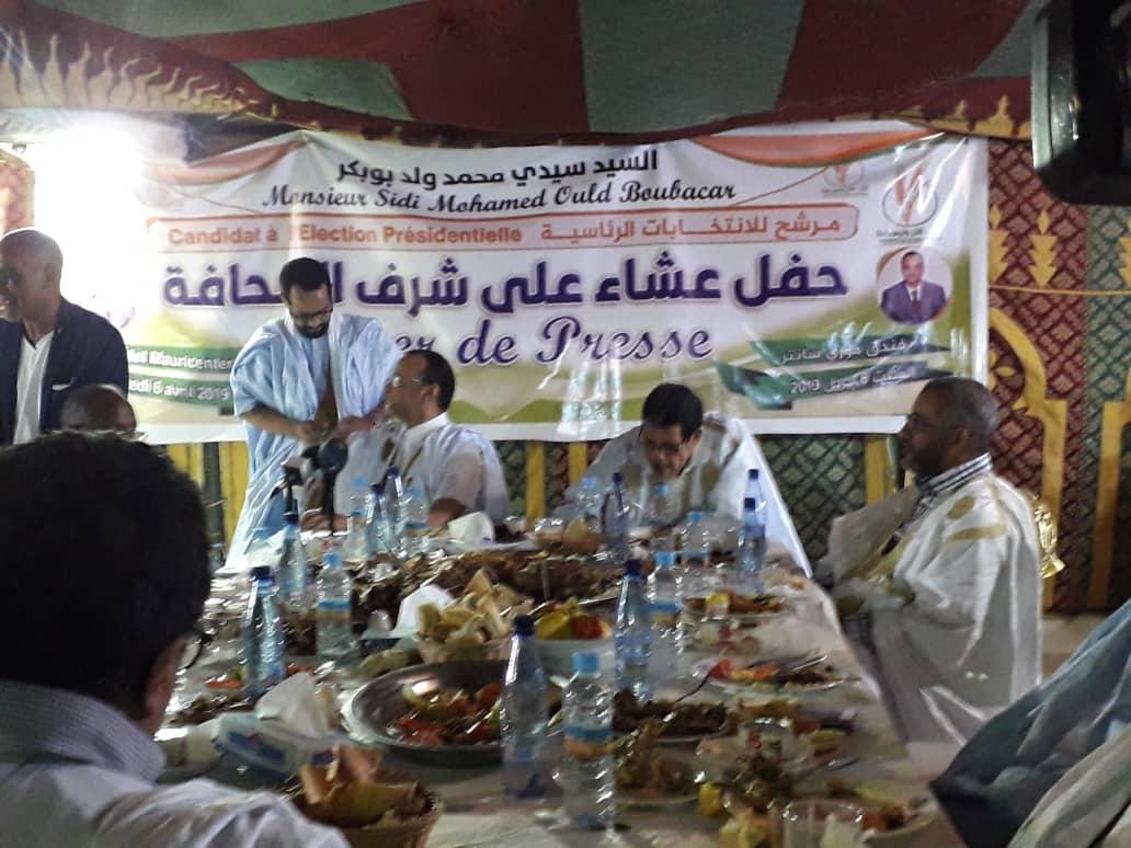 صورة ولد بوبكر : يستمع الى مشاكل الصحافة في حفل عشاء على شرفهم (صور)