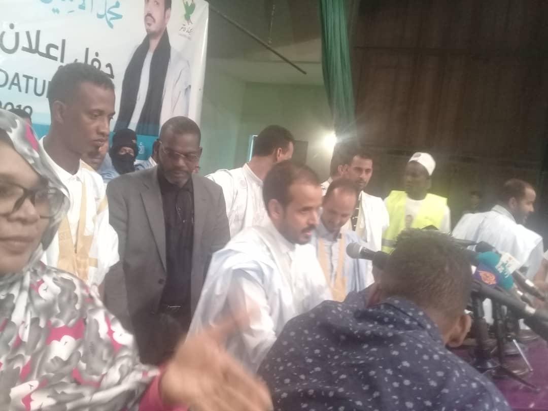 صورة ولد الوافي يعلن ترشحه للرئاسة و يطلع الشعب الموريتاني على الخطوط العريضة لبرنامجه (تفاصيل)