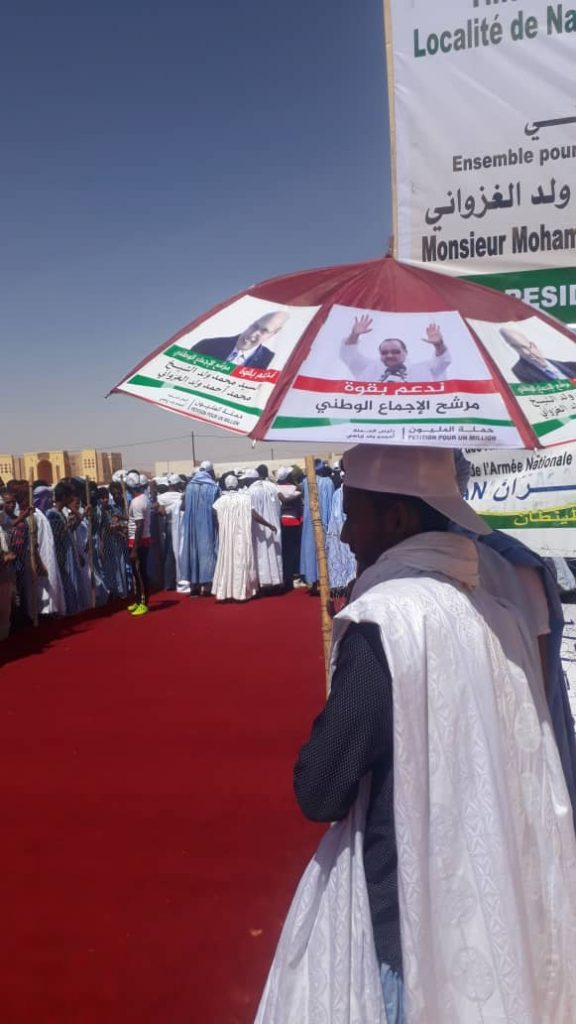 صورة حملة المليون تواكب المرشح ولد الغزواني في جميع محطاته (صور)
