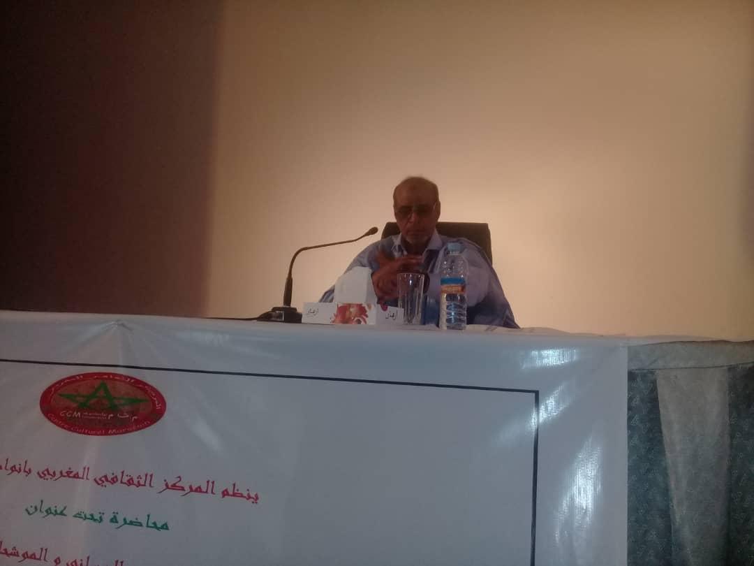 صورة الدده محمد الامين السالك يحاضر بالمركز الثقافي المغربي