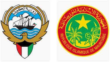 صورة الكويت تنفي رسميا إعفاء ديون موريتانيا  (بيان )