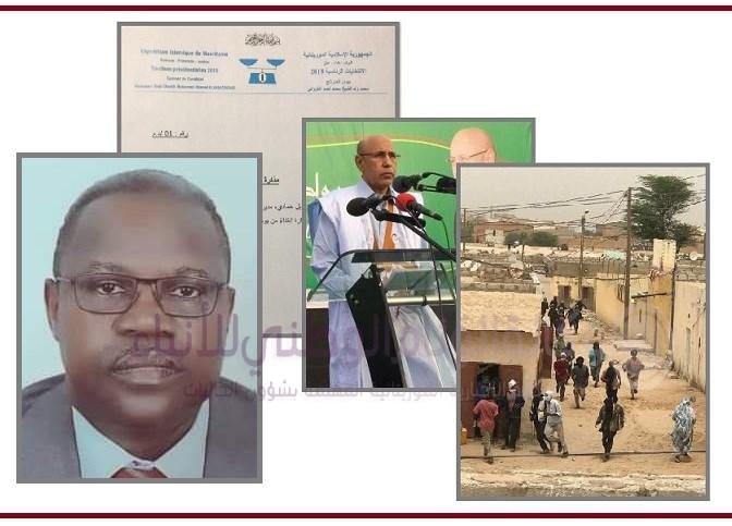صورة الفشل يطارد مدير حملة المرشح ولد الغزواني ….(تقرير  )