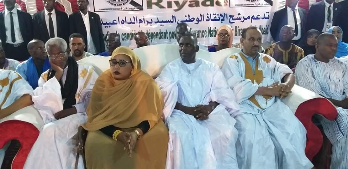 صورة الرياض : المرشح بيرام يرسل رسائل للمناوئين والانصار (فيديو )