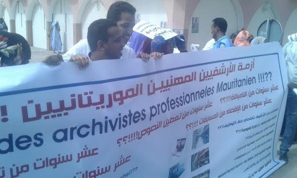 صورة وقفات احتجاجية ضد وزير المالية ولد اجاي