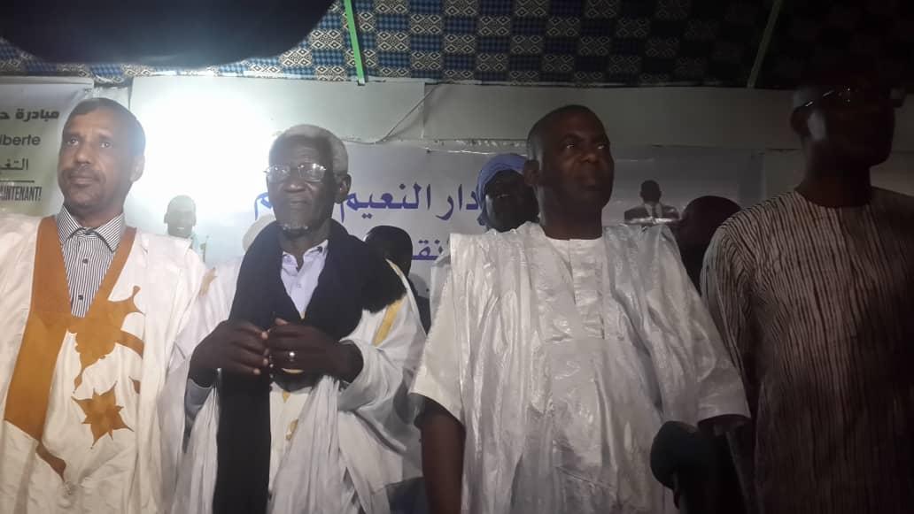صورة بيرام يترأس مهرجانا شعبيا حاشدا بدار النعيم (صور )