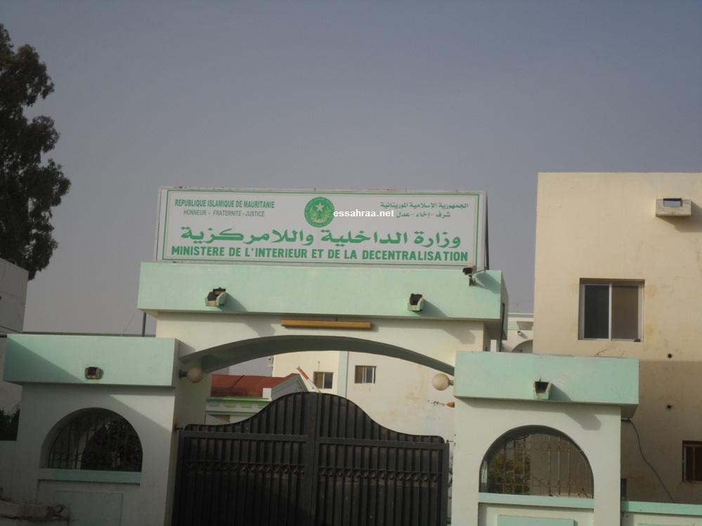 صورة لصوص يمثلون بإمام مسجد بالعاصمة. ….(تفاصيل  )