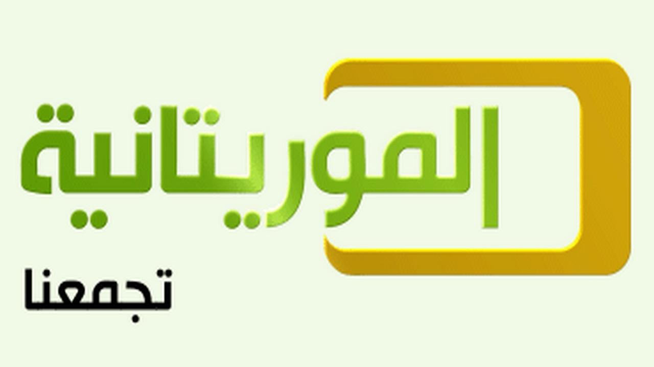 صورة التلفزة الموريتانية تقاطع أنشطة المرشحين ولد بوبكر وبيرام