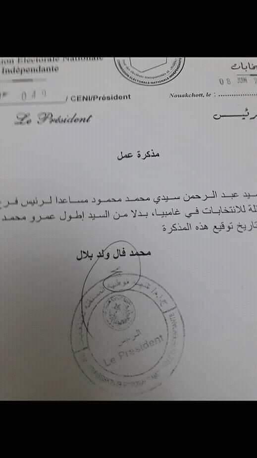 صورة عاجل : اللجنة المستقلة للإنتخابات تصدر أول مذكرة فصل في حق أحد رؤسائها (هويته+ الأسباب )