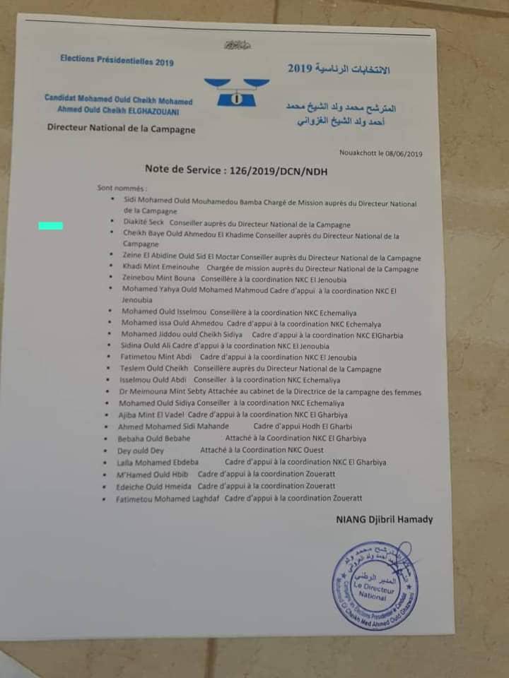 صورة تعيين ولد  أحمدو الخديم مستشارا لمدير حملة ولد الغزواني (وثيقة )