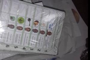 صورة أنباء عن تورط مجموعة من رجال الأعمال في عملية تزوير مرتقبة للإنتخابات القادمة(معلومات  )
