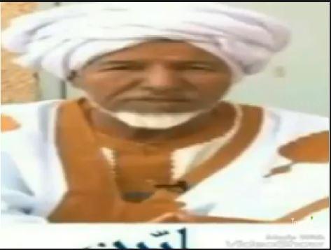 صورة القاضي ابين لم أوقع على إطلاق سراح ولد امخيطير وطالبت الرئيس ب  …..(تفاصيل  )