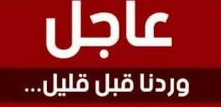 صورة الشرطة الموريتانية تنهي التحقيق في قضية حادث بنت عبد العزيز (تفاصيل