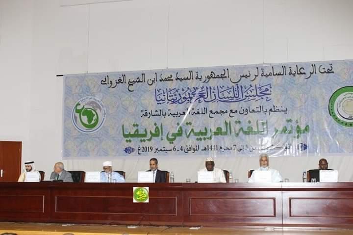 صورة لافتة مؤتمر اللغة العربية تثير جدلا بين أهل اللغة (تدوينات  )