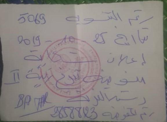 صورة الشرطة تستدعي العقيد السابق ولد بايه بعد شكوى ضده (تفاصيل  )