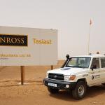 صورة عاجل : الإعلان عن اكتتاب لصالح الشباب الموريتاني (تفاصيل )