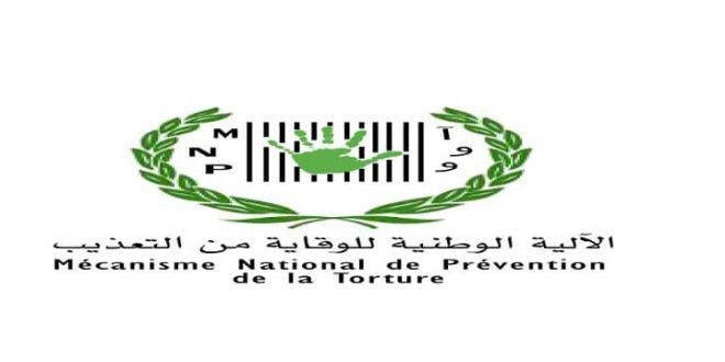 صورة أعضاء الآلية الوطنية للوقاية من التعذيب يصفون رئيسها بالفساد المالي والإداري والتدليس (بيان )