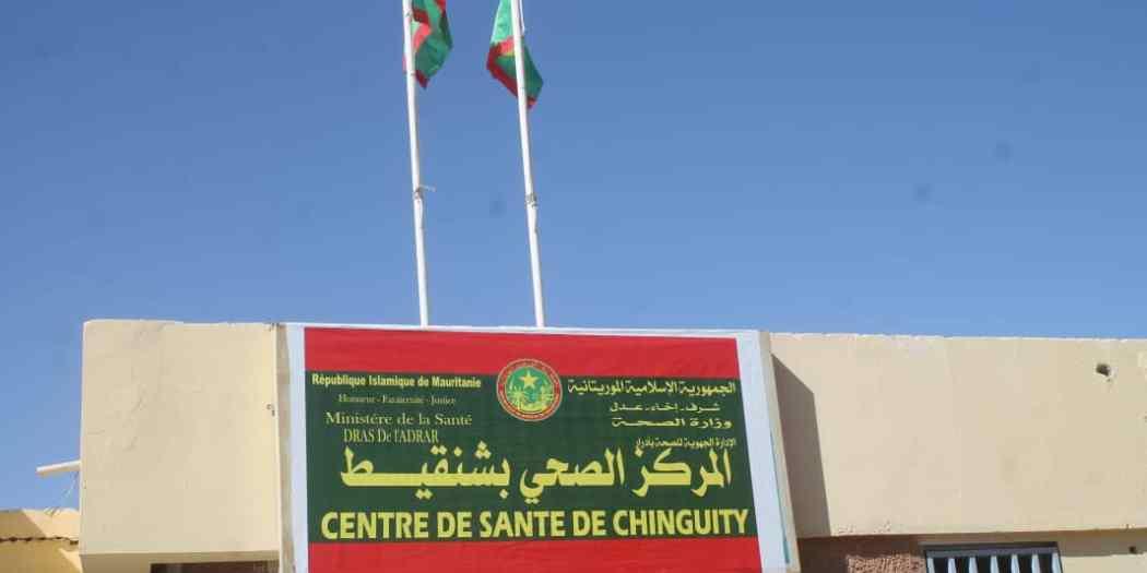 صورة مركز شنقيط الصحي تميز في العمل و طاقم مستعد لخدمة المواطن